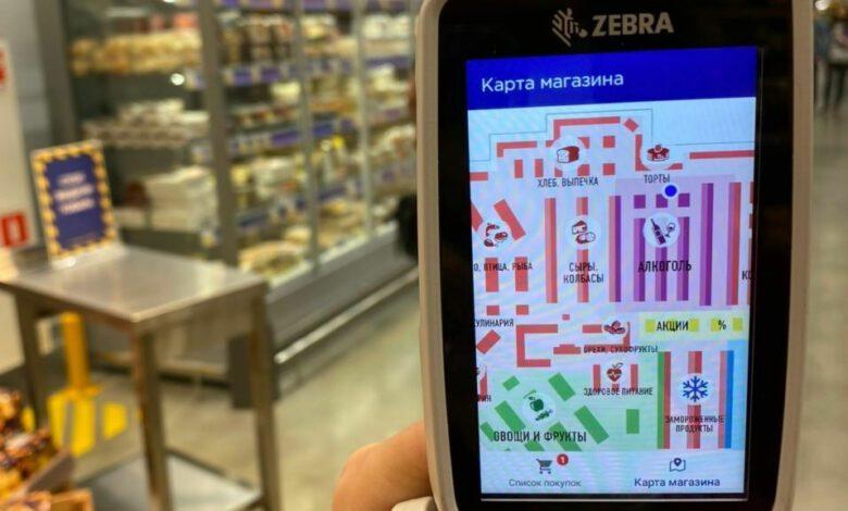 Bild von Lenta plant Location-based Promotions mit Zebra